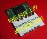 RL-UM02WBS-8723VAU是USB介面藍牙wifi二合一模組