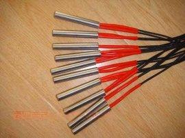 限位式單頭電熱管 加熱棒
