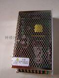交流AC220V(伏)轉直流DC60V70V72V80V84V90V隔離開關電源, 適配器, 充電器