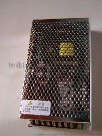 交流AC220V(伏)转直流DC60V70V72V80V84V90V隔离开关电源, 适配器, 充电器