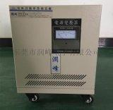 正品三相变压器30KVA 干式隔离变压器220v 转 110v高频自耦变压器