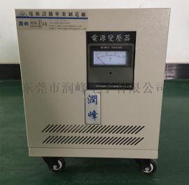 三相变压器30KVA 干式隔离变压器220v 转 110v高频自耦变压器