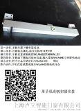 上海兮鸿智能开窗器手机远传遥控开窗自动开窗电机