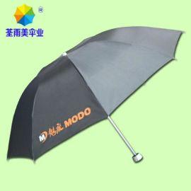 魅度广告伞 定制广告伞 雨伞厂家 广州雨伞厂
