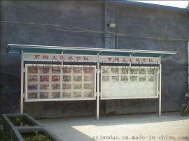 铝合金报栏/ 铝合金海报架厂家/定做室内展板报栏