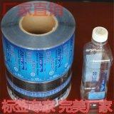 专业定制 桶装水不干胶 矿泉水标签 矿泉水标签印刷 矿泉水商标