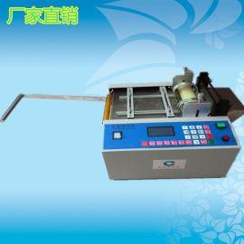 供应铜/铝箔焊带裁切机 镍带片剪切机 硅胶管切管机 **
