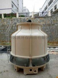 厂价直销圆形逆流冷却塔 玻璃钢冷却塔