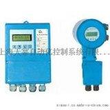 上海光華LDZ-6-10-00流量計轉換器