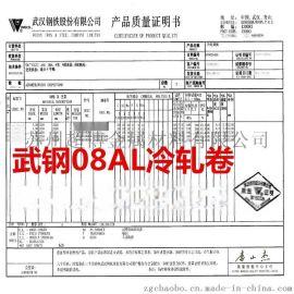 丹阳大量批发太钢20钢钢板价格4.5毫米