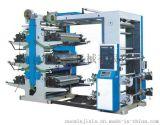 厂家直销供应 3.2米超宽卷筒柔印机 适用于无纺布,编织袋等印刷
