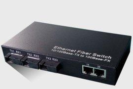 级联光纤收发器2电3光三光二电百兆单模单纤光纤网络交换机