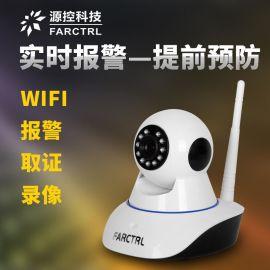 源控红外夜视无线摄像头 联动报  wifi远程智能防盗摄像机  看护器