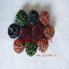 厂家直销 混色毛线球 3cm混色毛球 圣诞装饰混色毛线球
