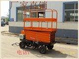 SJY1.0-12升降平台,升高12米,载重1000公斤,维修平台,登高机