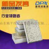 複合保溫隔熱板丨複合保溫隔熱板