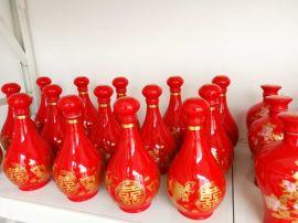 酒瓶子价格 红色酒瓶批发 定做陶瓷酒瓶厂家