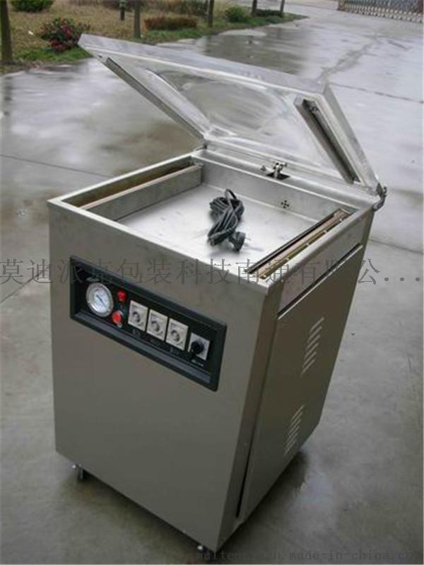 单室真空包装机 单室真空机 500型单室立式真空包装机