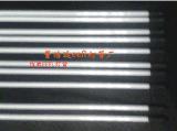 天津和廠家低價供應高質量eefl燈管,低功耗,多色多彩