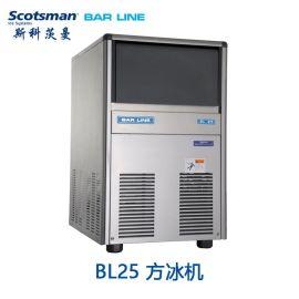 斯科茨曼Scotsman方冰制冰机BL25