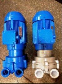 佶缔纳士真空泵  2bv2071 包含泵头叶轮、电机