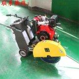 宁夏1米手推式混凝土汽油路面切割机 50型号马路切缝机修补工具 奔马路面切割机