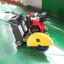 寧夏1米手推式混凝土汽油路面切割機 50型號馬路切縫機修補工具 奔馬路面切割機