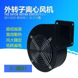 供应小型外转子离心风机 85W小型鼓风机 户外外转子鼓风机
