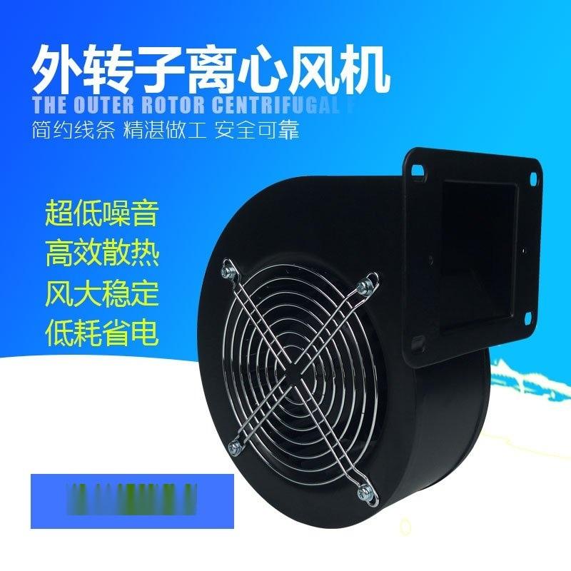 供應小型外轉子離心風機 85W小型鼓風機 戶外外轉子鼓風機