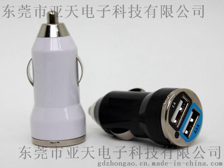 迷你弹头车充 双USB车载充电器 三星galaxy车载充电器 汽车饰品充电器