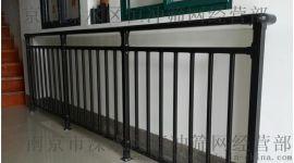 南京插入式喷塑锌钢护栏 道路中间隔离带护栏 高强度栏杆