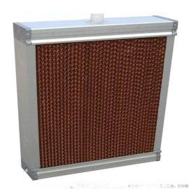 东莞水帘湿帘墙水帘降温冷风机环保空调