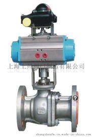 Q941F不锈钢法兰球阀 耐腐蚀电动球阀  上海专业生产供应厂家