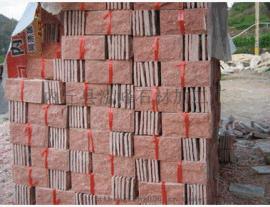 红色文化石厂家,外墙石材,桃红玉文化石外墙砖