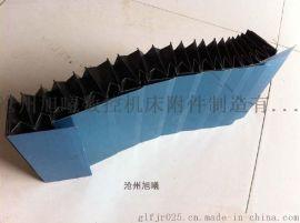 江西供应雕刻机盔甲式防护罩/铣床导轨风琴防护罩
