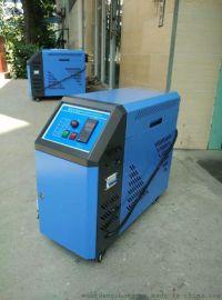 模温机,模具恒温机,注塑机控温机