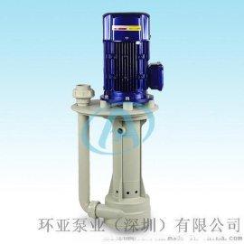 AS-32-2200 PP材质 耐酸碱立式泵 耐腐蚀泵 泵浦厂家