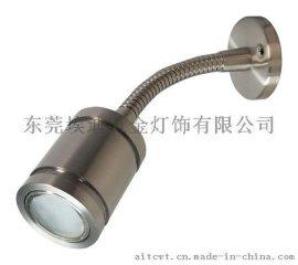69923S-CH3KE,LED阅读灯,房车,游艇用灯,读书灯