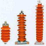 河北永捷電力銷售熔斷器 避雷器
