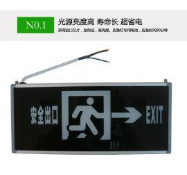 消防應急燈LED417安全出口指示牌疏散指示燈標誌燈敏華π拿斯特
