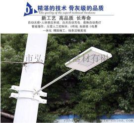 扬州弘旭供应30W太阳能灯 一体化led路灯户外防水太阳能路灯