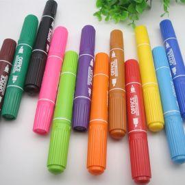彩色双头记号笔 厂家直销大头笔记号笔 环保   12色 25