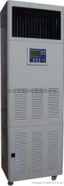 档案库房温湿度调控设备  恒温恒湿机机组中央空调