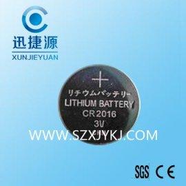 供应LED钥匙扣  电池 CR2016电池
