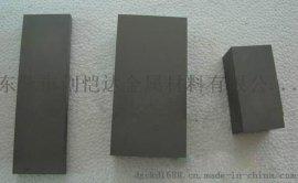 日本进口富士铜合金FCS60 耐高温钨钢板 FCC30耐磨钨钢管