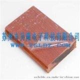 豐升隆保護膜 石材保護膜 大理石保護膜