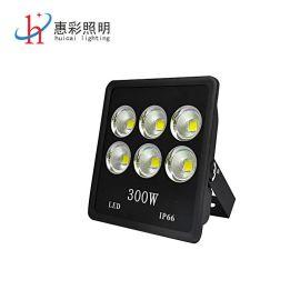 新款300W反光杯款投光燈 帶角度款集成投光燈 LED投光燈具