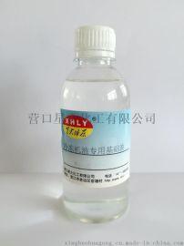 冷冻机油  基础油 多元醇酯 合成基础油