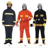 供应 消防员灭火防护服