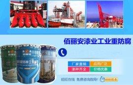 桥梁设备专用环氧煤沥青防腐漆优质供应商